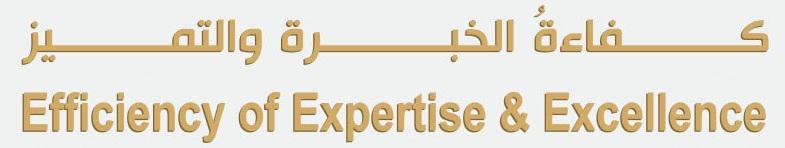 Agoco Verbal Logo